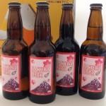 河津桜からインスピレーションを得て醸造!春気分満載の「桜ビール」はいかが?