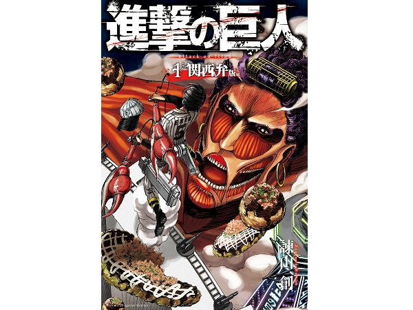 進撃 の 巨人 無料 漫画 13 巻