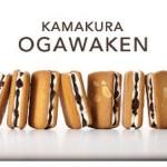 スイーツ好きは町田マルイへ集合!レーズンウィッチの「鎌倉 小川軒」や生クリームぱんの「清水屋」が期間限定でオープン