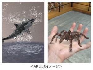 Ishi201507211300-1