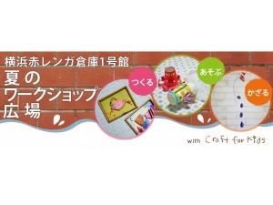 Ishi201507211600-1