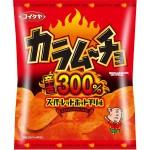 カラムーチョのROCKを感じて!辛さ300%のスーパーレッドホットチリ味が魂を震撼させる!