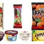 【コンビニ新商品】4/18~4/22に発売された新商品は?ハーゲンダッツ「ハニー&ミルク」ほか6商品
