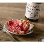 小さな蔵元が手造り、スパークリング日本酒「CRAFT SPARKLING SAKE」が新登場!