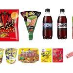 【コンビニ新商品】6/20~6/24に発売された新商品は?ペプシ史上最強炭酸「ペプシストロング 5.0GV」ほか7商品