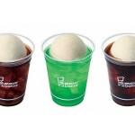【ミスタードーナツ】暑い日に飲みたい☆ みんな大好き、アイスクリームをトッピングしたフロートドリンク3種が新発売!