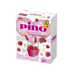 みんなで食べてハッピーに!ピノ40周年記念アソートは幸せをイメージしたピンクのピノ♡