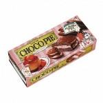 この夏イチオシのお菓子とアイスは…!不思議の国のアリスデザインの「チョコパイ」とかき氷をイメージした「クーリッシュ 苺れん乳」