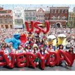 USJに今夏はAKB48がほぼ毎日常駐♡「やり過ぎ」エンターテイメントで夏の暑さを吹きとばそう!