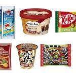 【コンビニ新商品】7/25~7/29に発売された新商品は?吸って食べる「シャリシャリ君」ほか6商品
