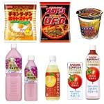 【コンビニ新商品】8/8~8/12に発売された新商品は?すぐおいしい、すごくおいしい「チキンラーメンポテトスナック」ほか4商品