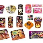 【コンビニ新商品】8/29~9/2に発売された新商品は?ハーゲンダッツ「紫いも」赤城乳業「大人なガリガリ君ぶどう」など、秋の味覚を先取り!
