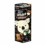 ロッテ「黒いコアラのマーチ<ココア&ミルク>」が今年も登場!