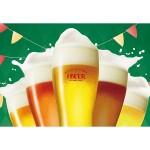 コエドビール飲み放題!「iBEER オクトーバーフェスト」開催