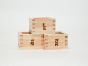 Ishi201612131100-1