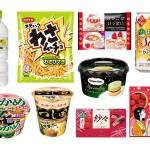 【コンビニ新商品】11/25~12/1に発売された新商品は?