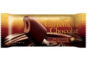 carrementchocolat_ol
