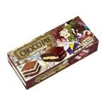 「美女と野獣」の世界が広がる!ティラミス味のチョコパイ