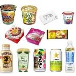 【コンビニ新商品】3/31~4/6に発売された新商品は?