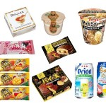 【コンビニ新商品】4/14~20に発売された新商品は?