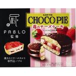 PABLO×チョコパイ!今度は苺のチーズケーキがお目見え