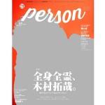 木村拓哉が渦中の現場の心境を語るPHOTOマガジン