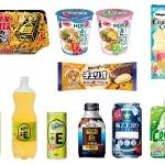 【コンビニ新商品】5/5~11に発売された新商品は?
