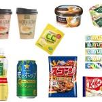 【コンビニ新商品】5/19~25に発売された新商品は?